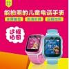 电子产品需求:Q08TC儿童智能手表
